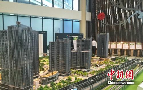 北京一商住楼盘售楼中心。<a target='_blank'  data-cke-saved-href='http://www.chinanews.com/' href='http://www.chinanews.com/' _fcksavedurl='http://www.chinanews.com/' ></table><p  align=