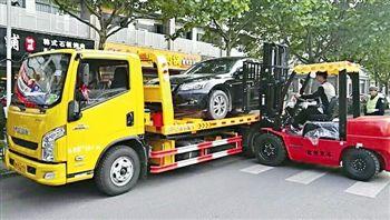 泰州开展机动车违停整治 主干道违停将被拖离