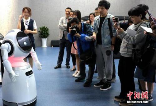 机器人产业扶持引导政策将出20亿引导基金已到位