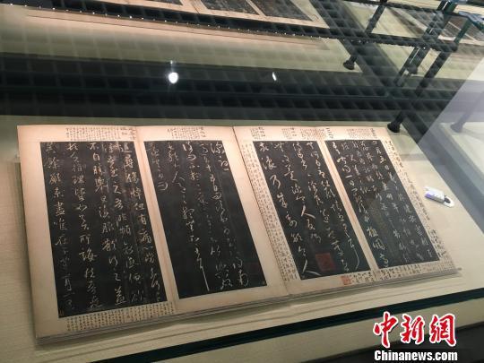 南京大学藏宋拓孤本王羲之墨迹摹本《大观帖》首度公开展示。 申冉 摄