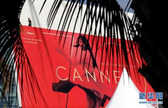 第70届戛纳电影节即将介绍电影银饰剧情开幕图片