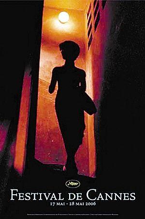 2006年电影节海报选用了《花样年华》镜头-戛纳光影70年华语片惊艳图片