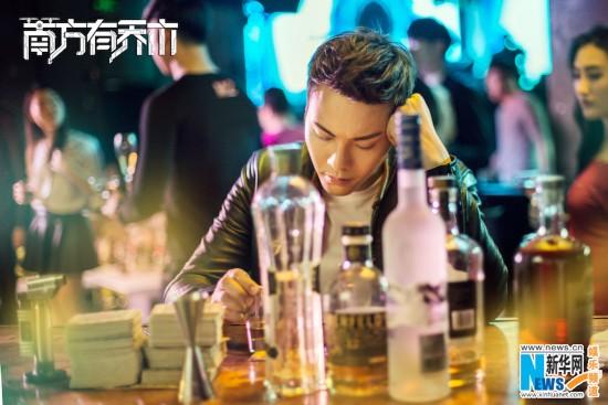 """《南方有乔木》曝剧照 陈伟霆拒绝""""脸谱化"""""""