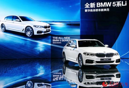 宝马全新5系Li预售45万元 取消520Li车型