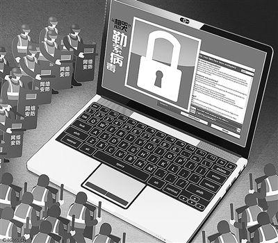 应对网络攻击:提前预警+积极防御