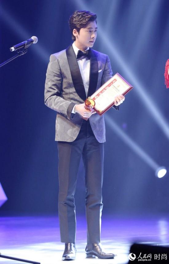 第22届华鼎奖颁奖典礼 李易峰凭借《青云志》连获两项大奖