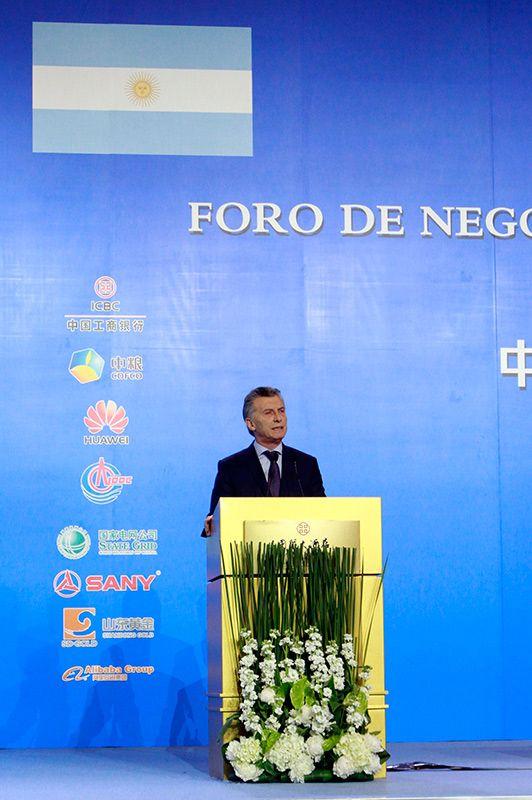 中阿贸易投资论坛在京举办 阿根廷总统致闭幕辞
