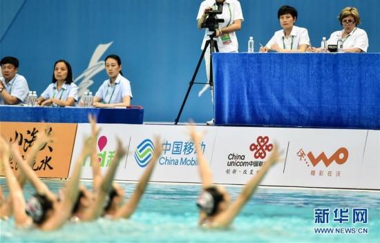 (全运会)(1)外籍裁判执法全运会花游比赛