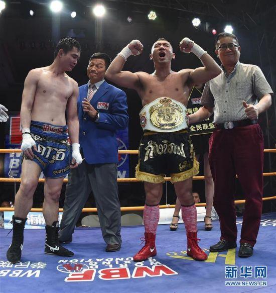 (体育)(1)WBF中国区拳王金腰带争霸联赛华北区沈阳站开赛