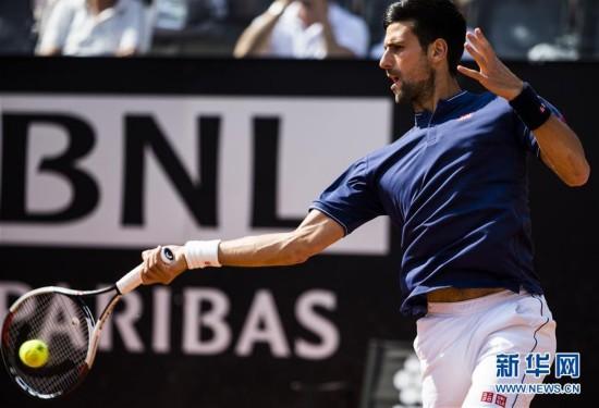 (体育)(2)网球――意大利公开赛:焦科维奇晋级八强
