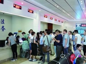 南京交警:5月20日前违章曝光不必扎堆处理