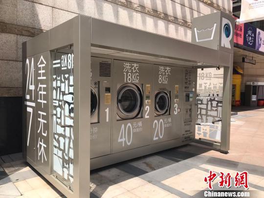 整个洗衣的等候时间大约为30分钟,用户可以通过手机支付或现金支付的方式使用。 王子涛 摄