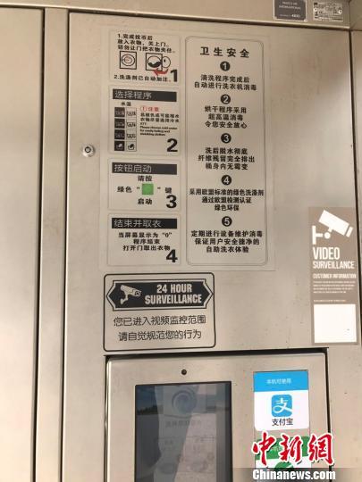 洗衣机上对用户最关心的卫生安全有说明。 王子涛 摄