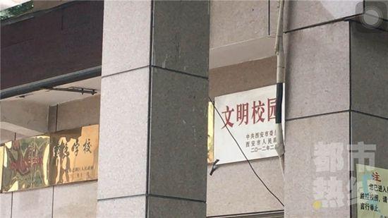 欺凌女生就读的西安市第67中学曾获得文明校园称号.-又见校园霸凌图片