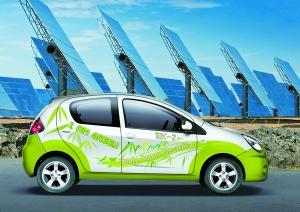 50款新能源汽车补贴被取消或削减 想钻空子难