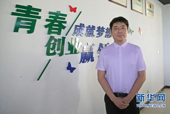 """【我为中原出彩做贡献】王家辉:致力于电子产品研发的""""90""""后创业者"""