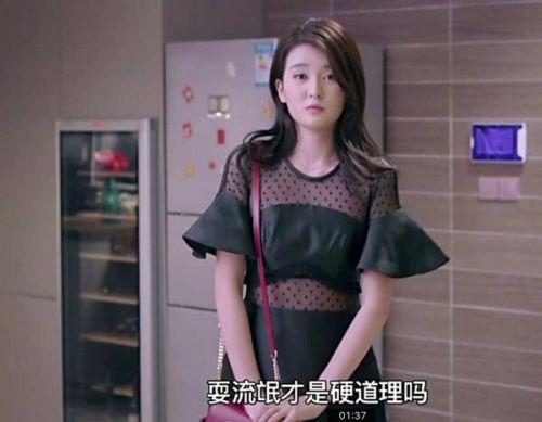 欢乐颂2关关是第几集为什么黑化的 为赵医生关雎尔报复曲筱绡结局如何