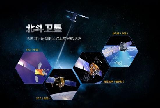中國將發射近30顆北斗衛星 導航精度將大幅提升