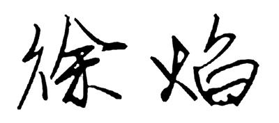 78345黄大仙精准资料 2