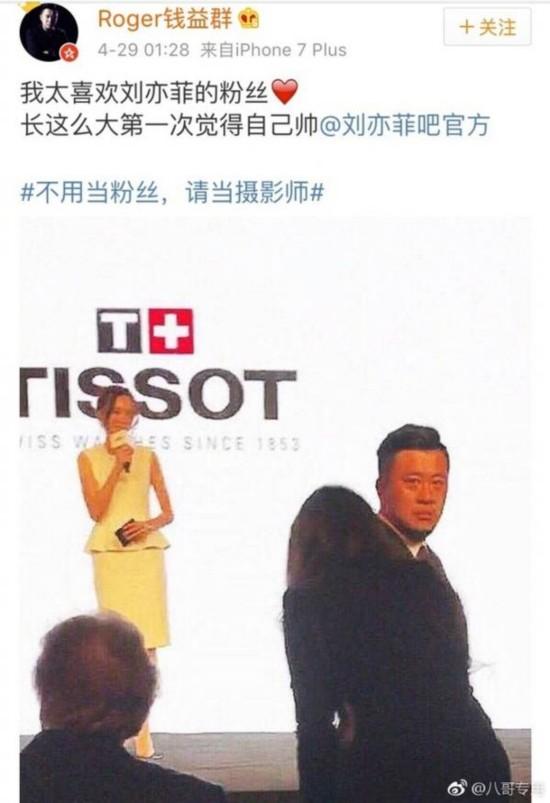 被误认刘亦菲新欢 比黄晓明还重视baby?这位保镖同框的女星真不少
