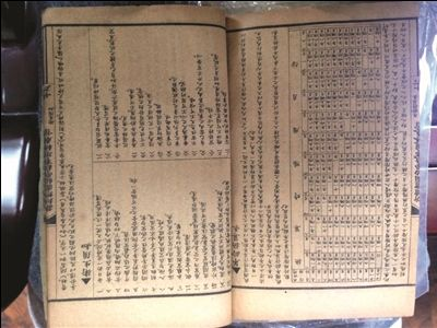 """常州市民收藏民国教科书 教孩子""""年龄换算法"""""""