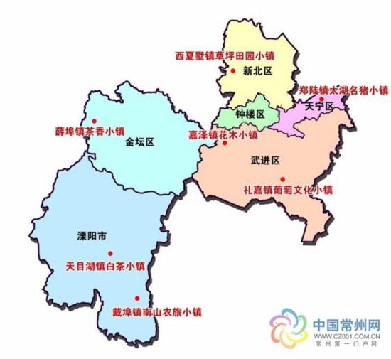 江苏农业特色小镇名单公布 常州7小镇入选