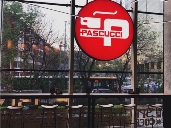 意大利冠军咖啡师着陆北京,CAFFE PASCUCCI中国开秀