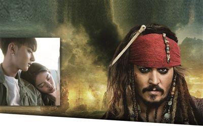 端午档电影:加勒比海盗5时隔六年船长回归
