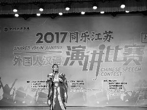 外国人徐州比赛汉语演讲 韩国帅哥大秀徐州话