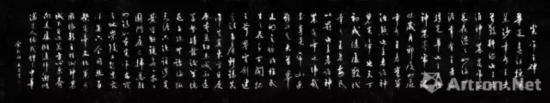 2017年书画展览余秋雨:用当代翰墨点燃历史灰烬深处的温度