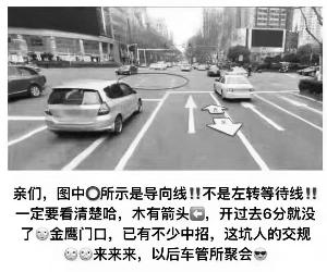 南京路口两条虚线照片刷屏 交警:系路口导向线