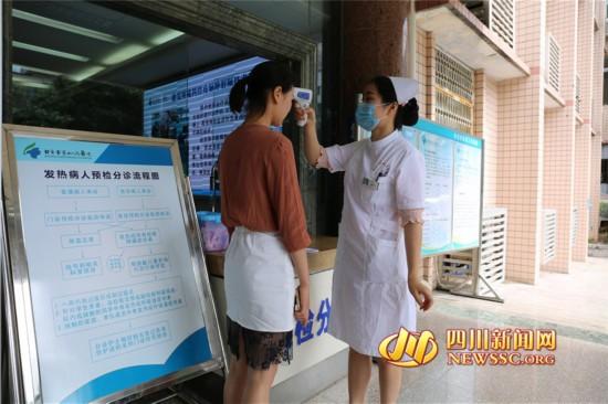 H7N9不可怕!自贡90后美女护士用漫画教你预防