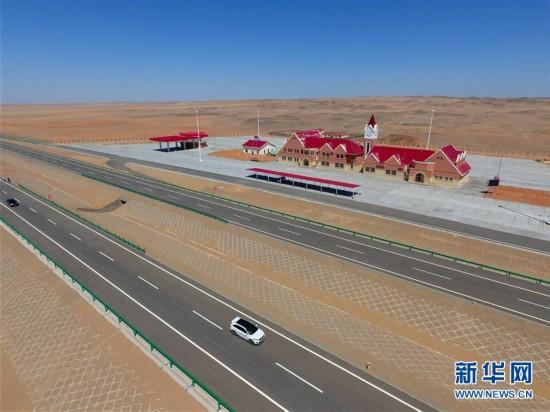 京新高速公路即将全线通车--新疆频道--人民网