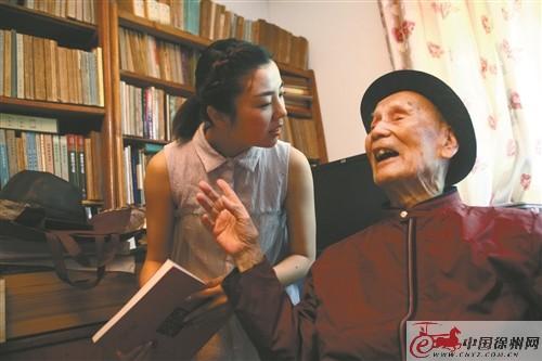 """""""徐州吟诵""""92岁传承人收徒 徒弟是位幼儿教师"""