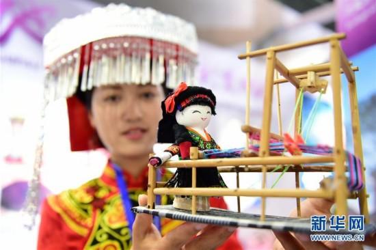 第九届中国国际旅游商品博览会开幕