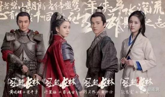 欢乐颂2如懿传择天记 2017大剧播出时间出炉