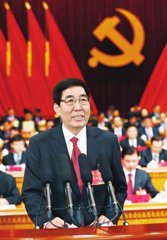 中国共产党吉林省第十一次代表大会开幕