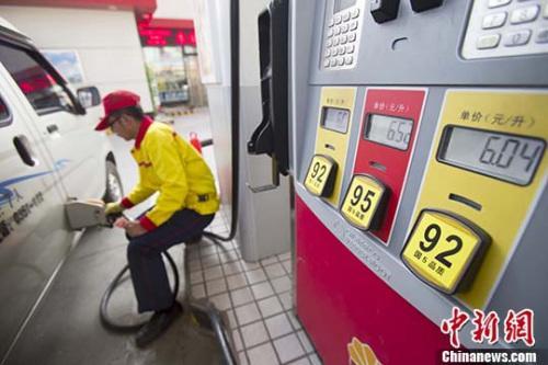 汽油价格每吨上调140元 柴油上调135元