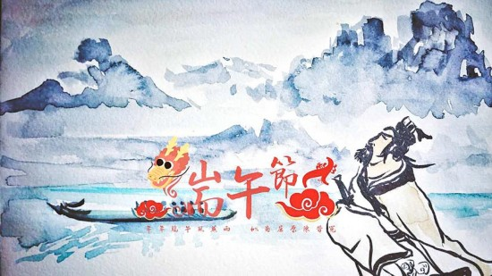 Fiesta del Bote del Dragón aumenta presión sobre sistema ferroviario de China