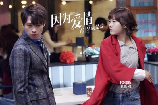 《因为爱情》6.9上映 主题曲曝光 甜甜的记忆