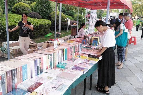"""""""我的书屋·我的梦""""推广全民阅读"""