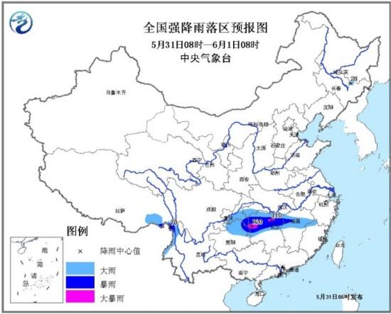 今明两日渝贵湘闽等地部分地区有大到暴雨