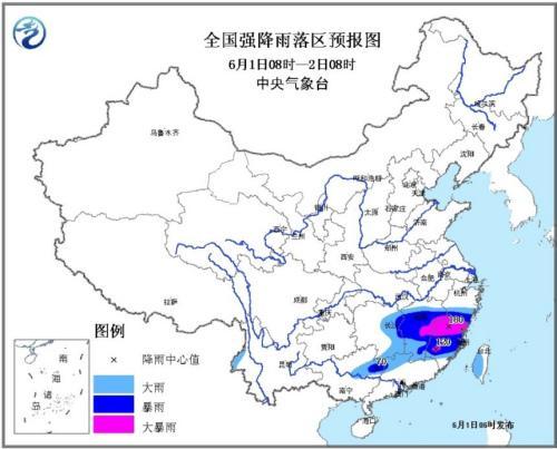 中央气象台发布暴雨黄色预警江西浙江等地有大暴雨