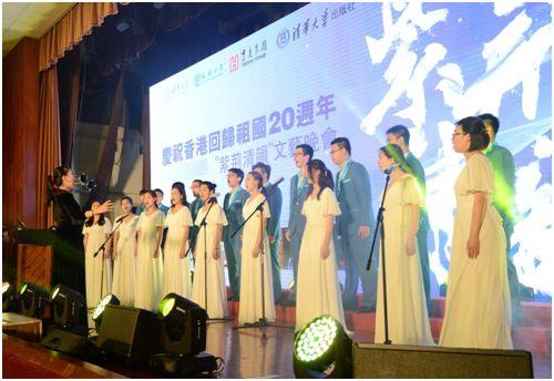 庆香港回归20周年 紫荆清韵 在港举办