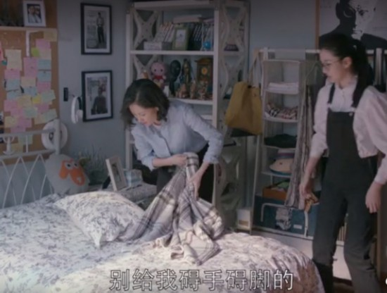 安迪奢华睡衣,曲妖精大牌,都输给了关关妈的基础款