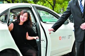"""""""网约车""""重启""""打车难""""模式 价格与出租车持平"""
