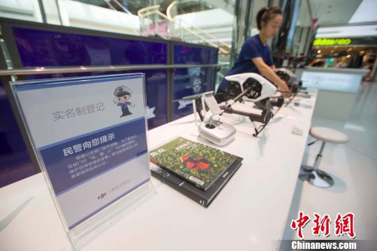 中国 张云/山西太原,无人机销售商将实名登记告知标语排放在明显处。张云...