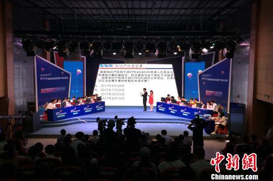 湖南高校知识产权竞答赛决赛落幕让更多人了解知识产权