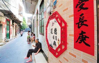 改造后的海口市琼山区府城镇文庄社区关帝巷美观、整洁。