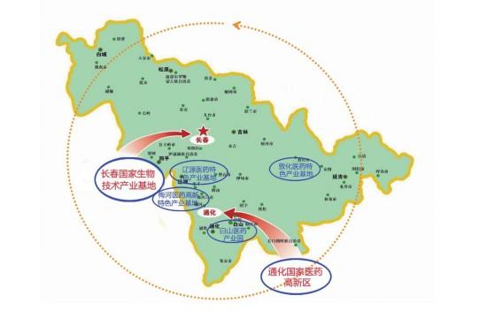 医药健康产业成为吉林省经济发展新引擎